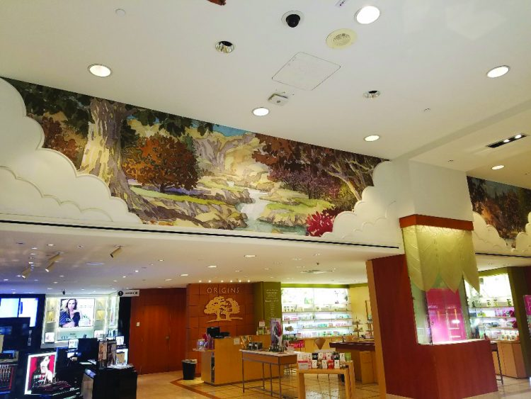 Macy's repositionable wall