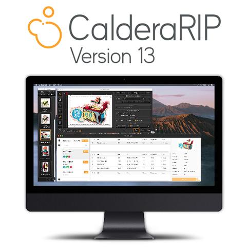 RIP specialist Caldera announces Version 13